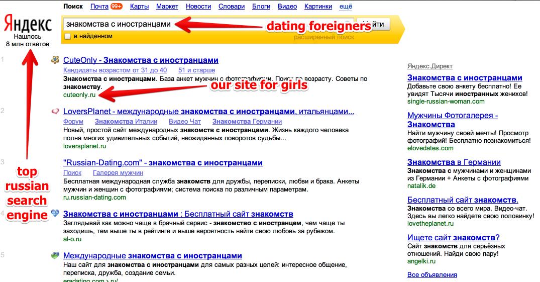 Детское порно на сайтах знакомств