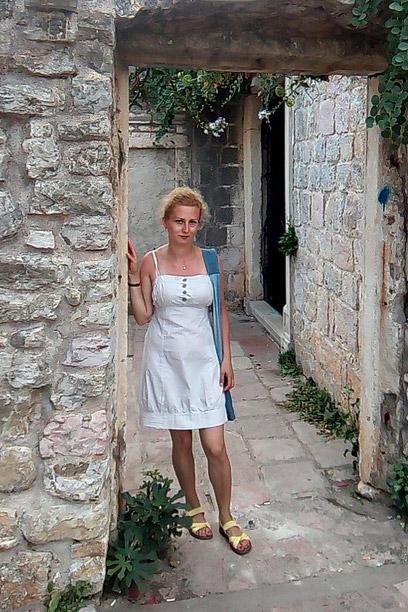 profiles women belarus katrina